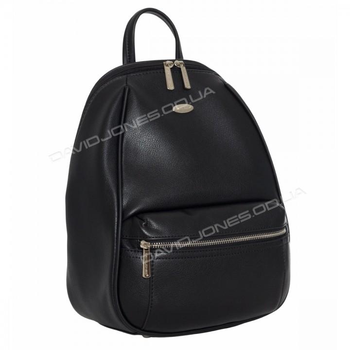 Жіночий рюкзак CM5504T black