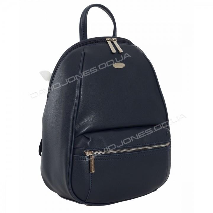 Жіночий рюкзак CM5504T dark blue
