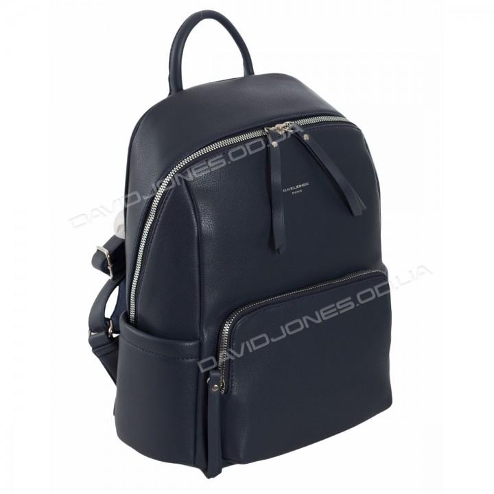 Жіночий рюкзак CM5845T dark blue