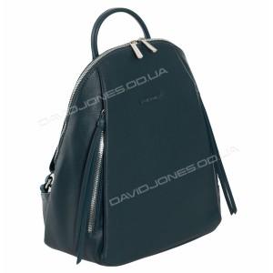 Жіночий рюкзак CM5848T dark green