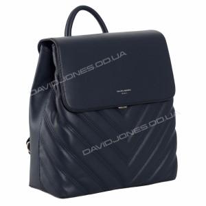Жіночий рюкзак 6440-2T dark blue