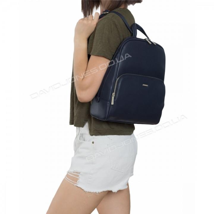 Жіночий рюкзак CM5485T dark blue