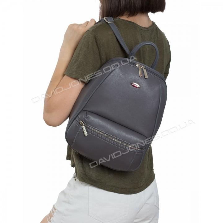 Жіночий рюкзак CM5504T dark gray