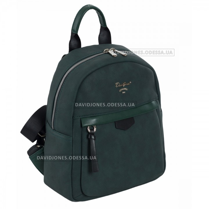 Жіночий рюкзак 6612-3 dark green