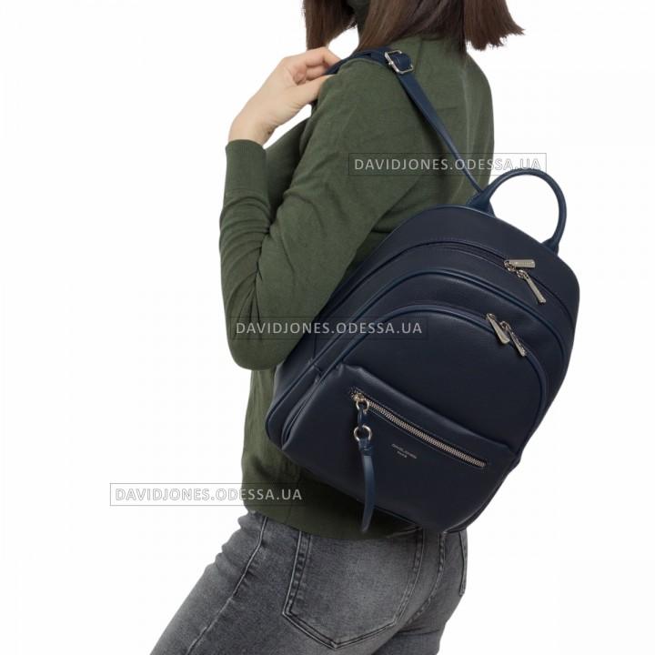 Жіночий рюкзак 6418-2T dark blue