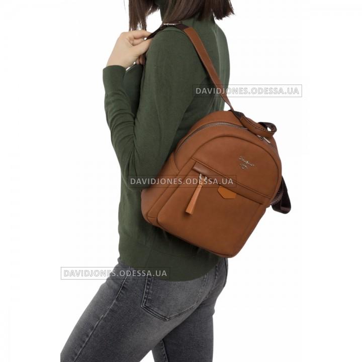 Жіночий рюкзак 6612-3 cognac